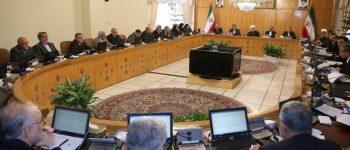 شایعه یا واقعیت؟ , تغییر در کابینه دولت